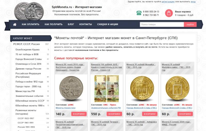 Клондайк Интернет Магазин Монет
